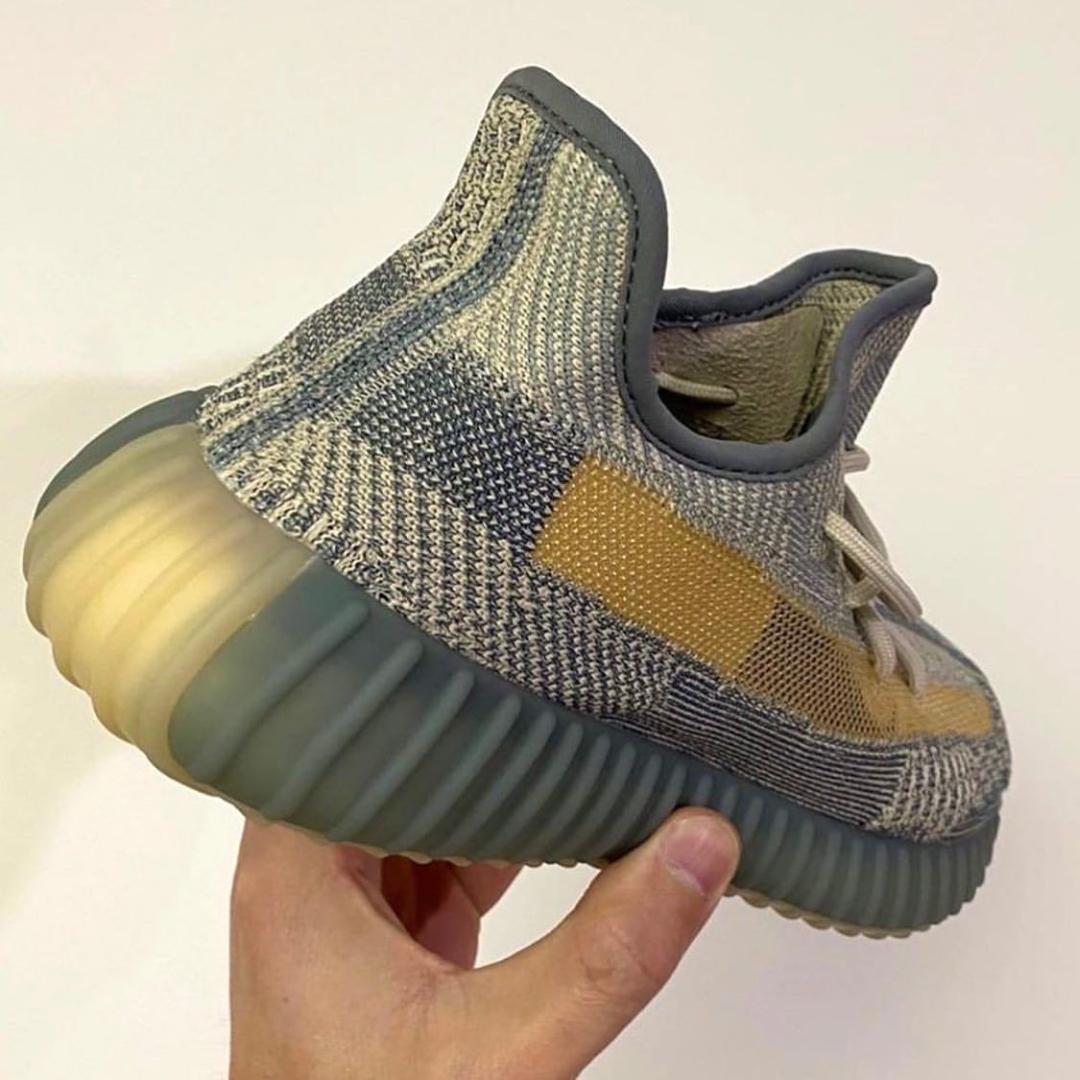 adidas Yeezy Boost 350 V2 «Israfil»
