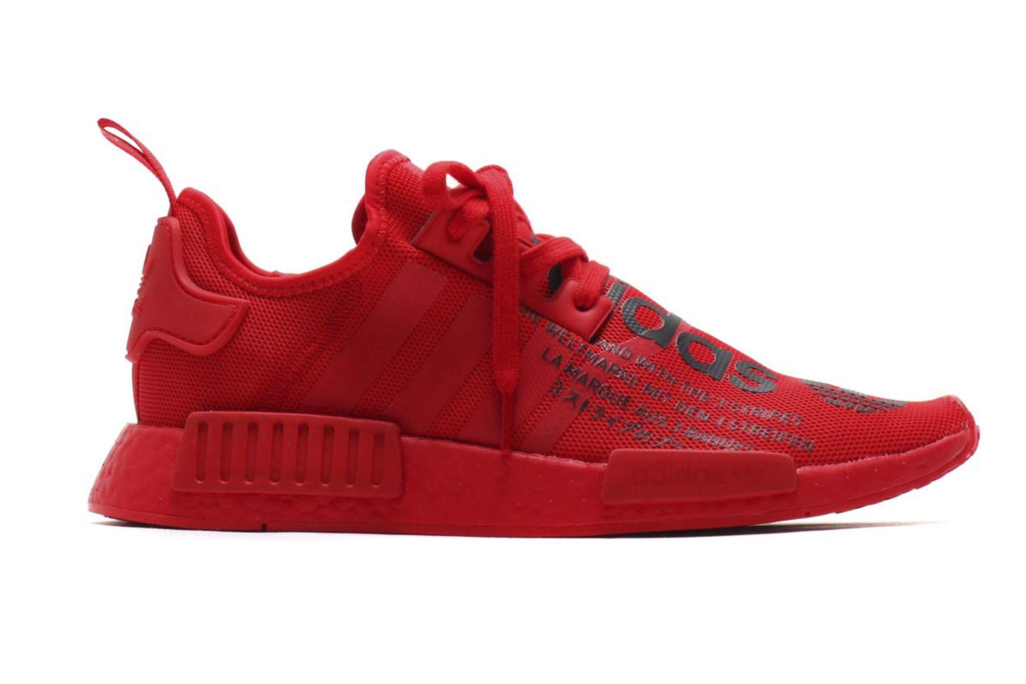 atmos x adidas NMD_R1 «Triple Red»