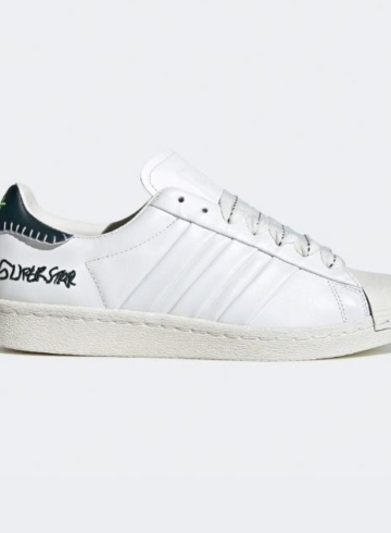 Jonah Hill x adidas Superstar - детали релиза