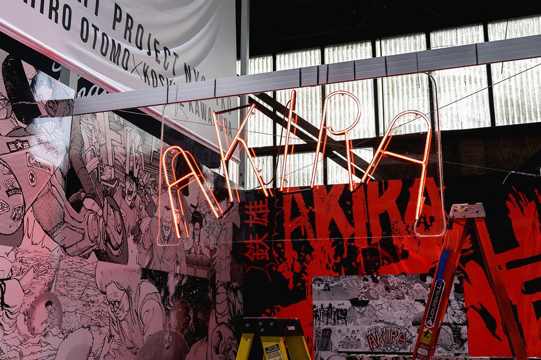Hypefest 2018 Akira