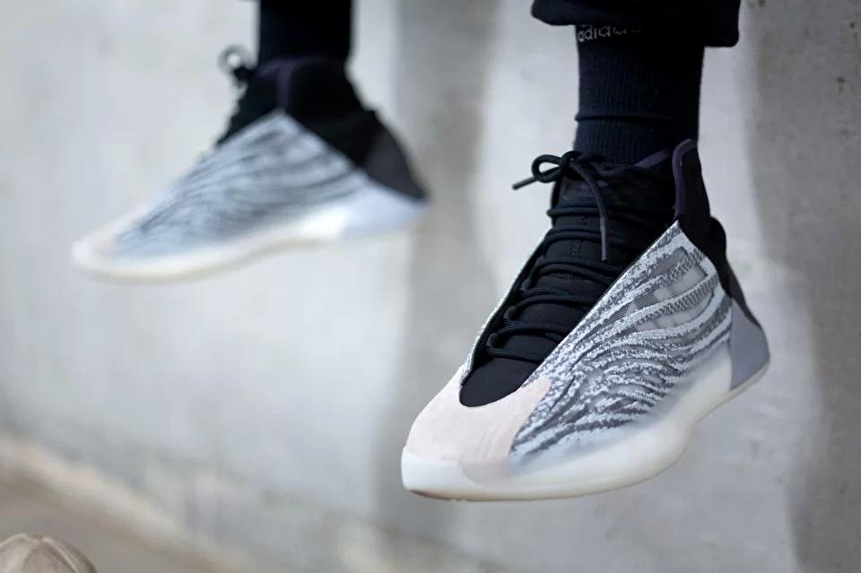 adidas Yeezy Basketball «Quantum»