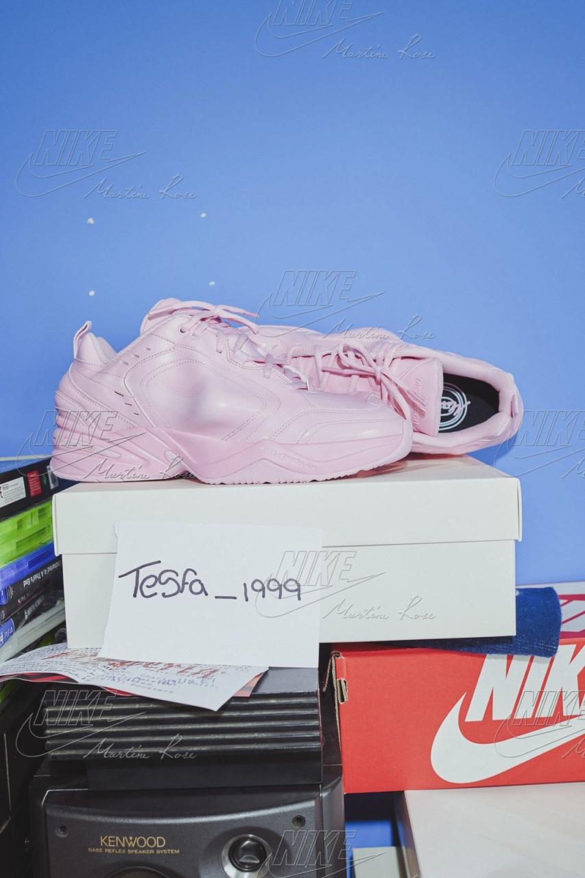 Martine Rose x Nike 1 MCMAG