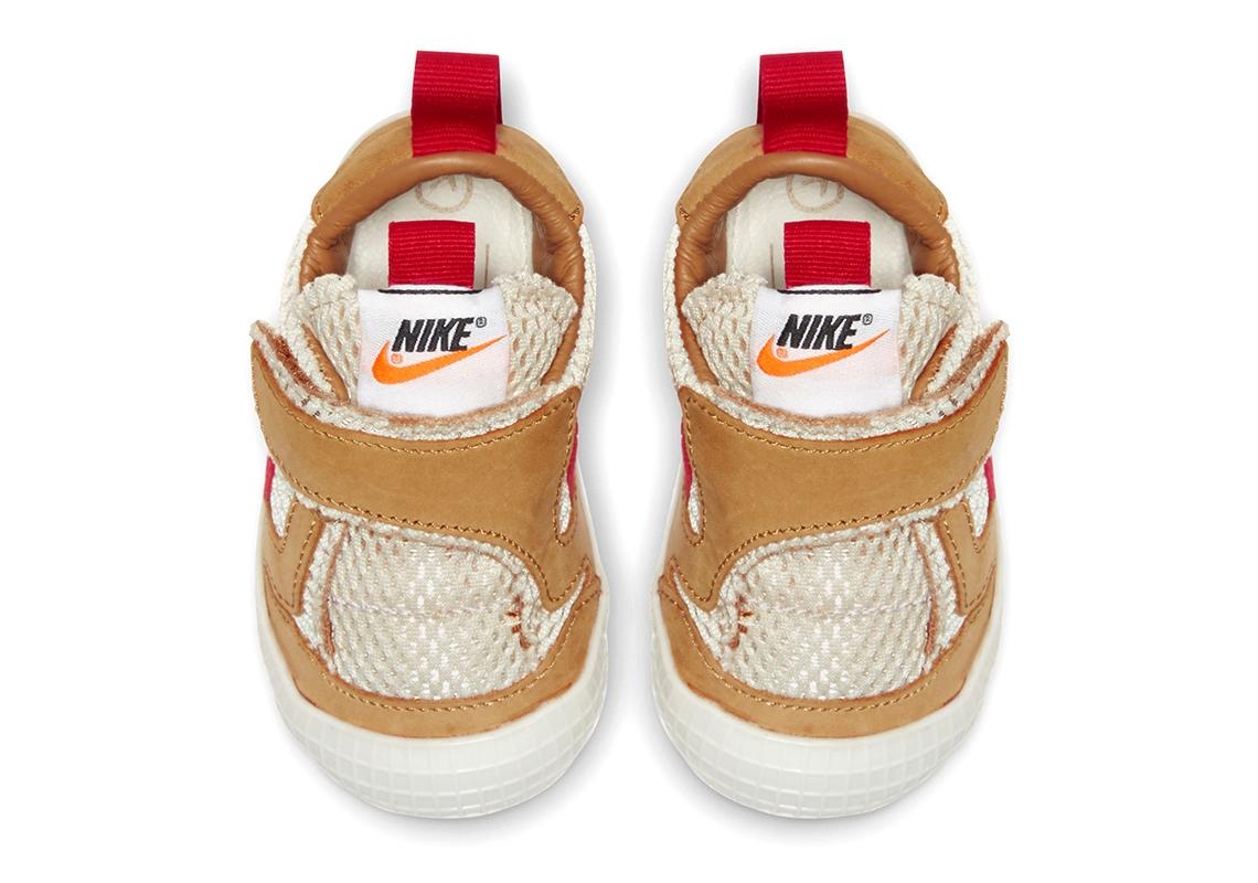 Nike Mars Yard 2.0 Crib