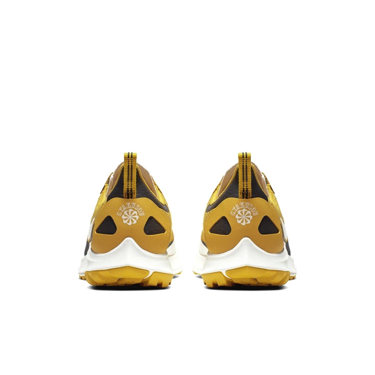 "UNDERCOVER x Nike GYAKUSOU Pegasus 36 Trail ""Yellow"""