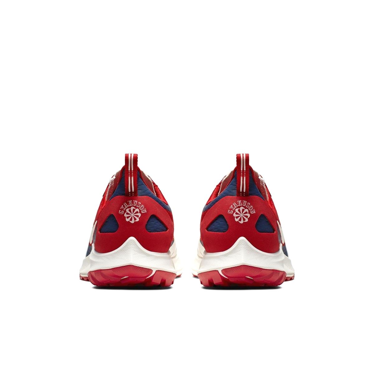 "UNDERCOVER x Nike GYAKUSOU Pegasus 36 Trail ""Red"""