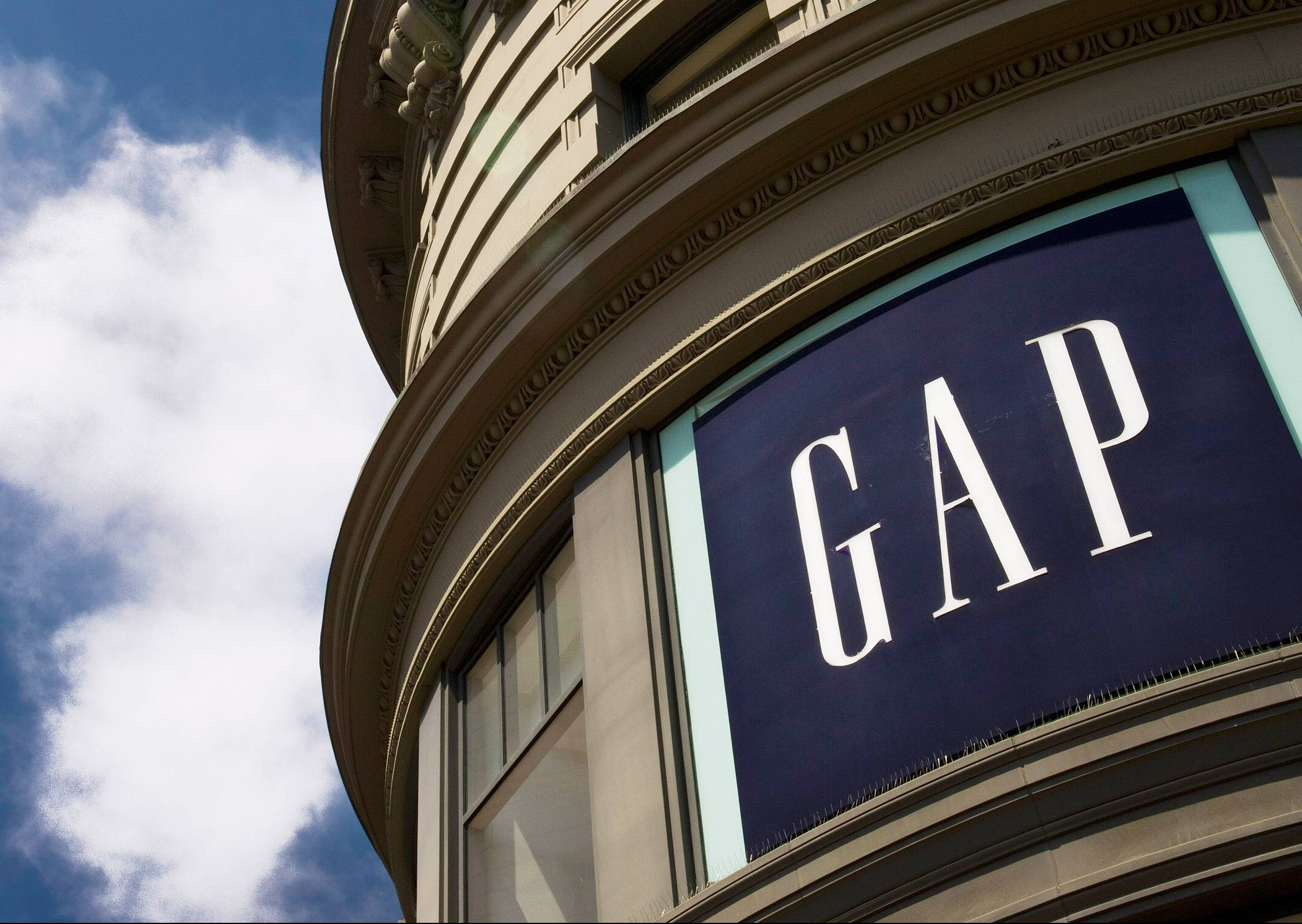 the views of shareholders of gap Product red, stylized as (product) red™, is a licensed brand owned by red that seeks to engage the private sector in raising awareness and funds to help eliminate hiv/aids in eight african countries.