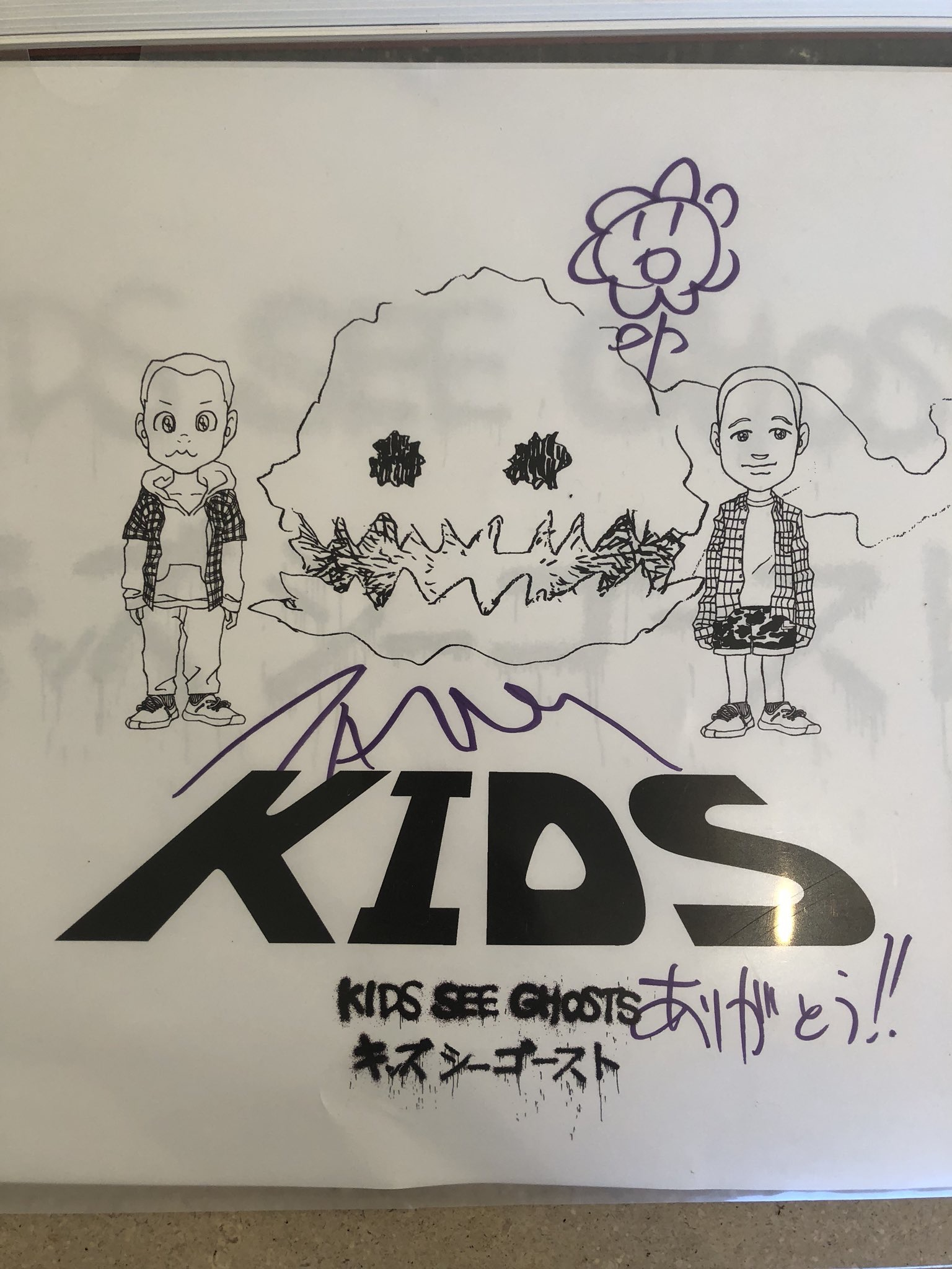 kids see ghosts обложка альбома kid cudi kanye west такаси мураками