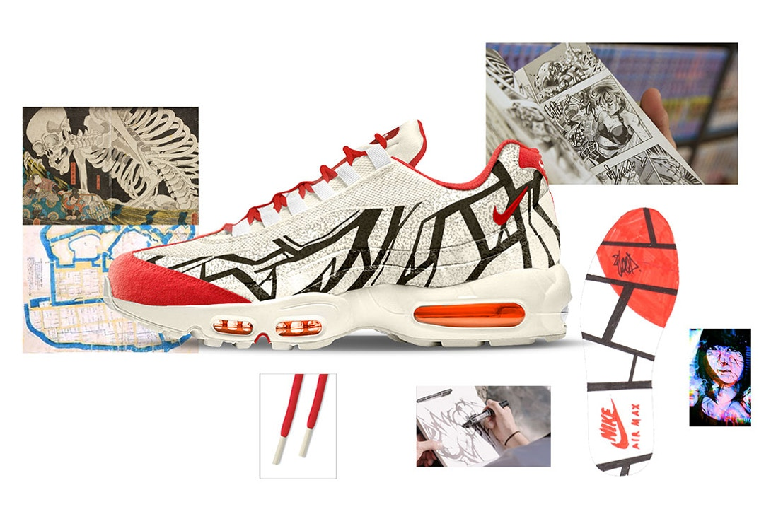 Air Max 95 Cultural City Tokyo! by WOOD Air Design Nike