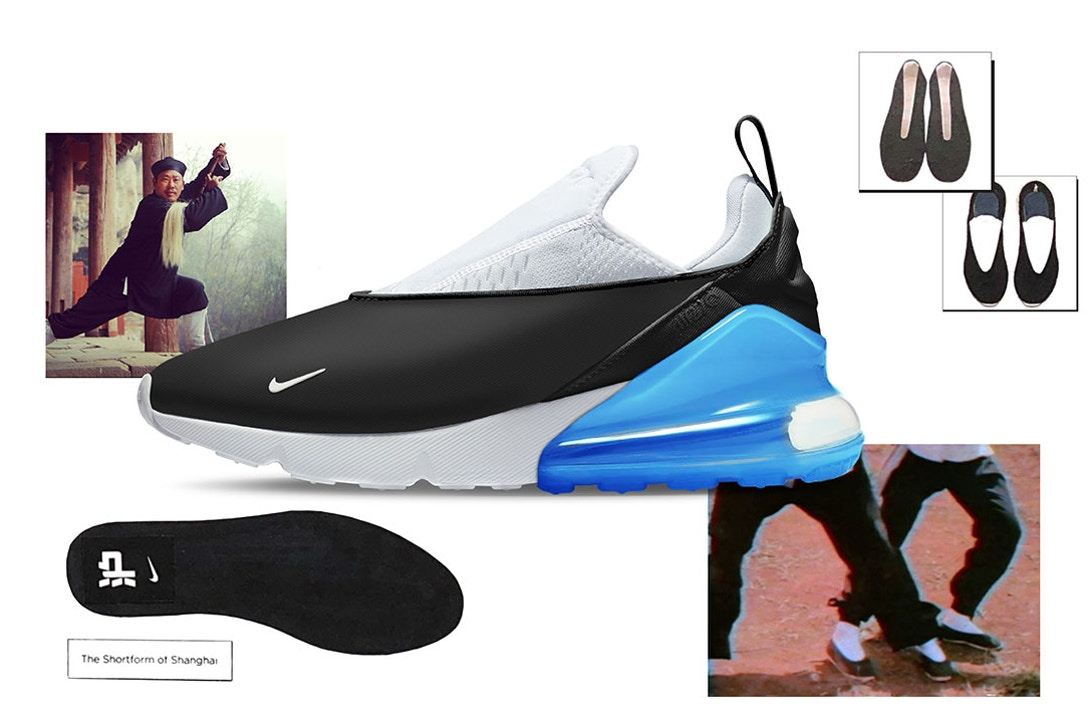 Air Max 270 Kung Fu Soul by Harry Wong Air Design Nike