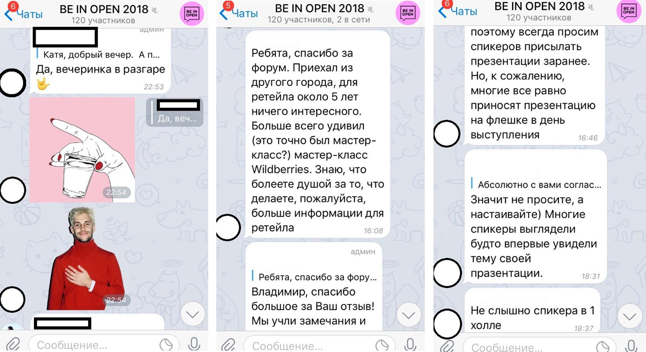 BE IN OPEN 2018