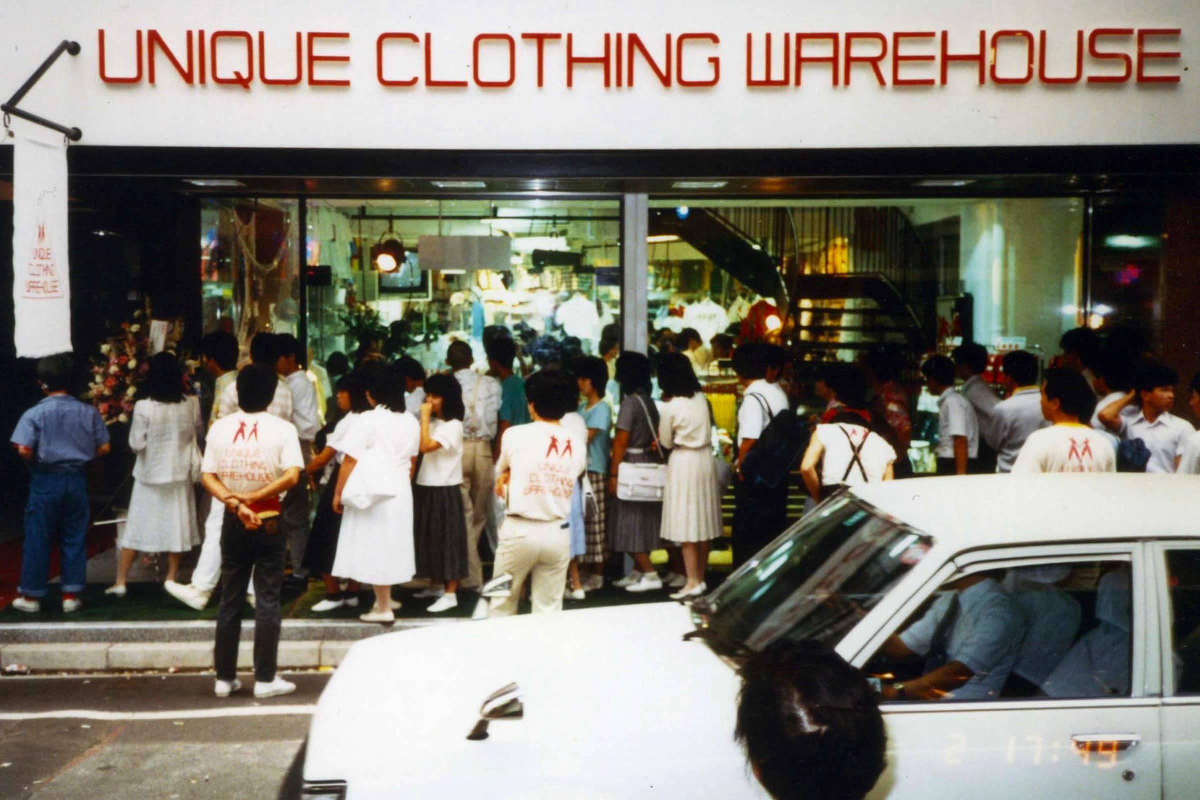 Первый магазин Uniqlo в Fukuromachi, Хиросима. Магазин открылся в 1984 году и закрылся в августе 1991 года.