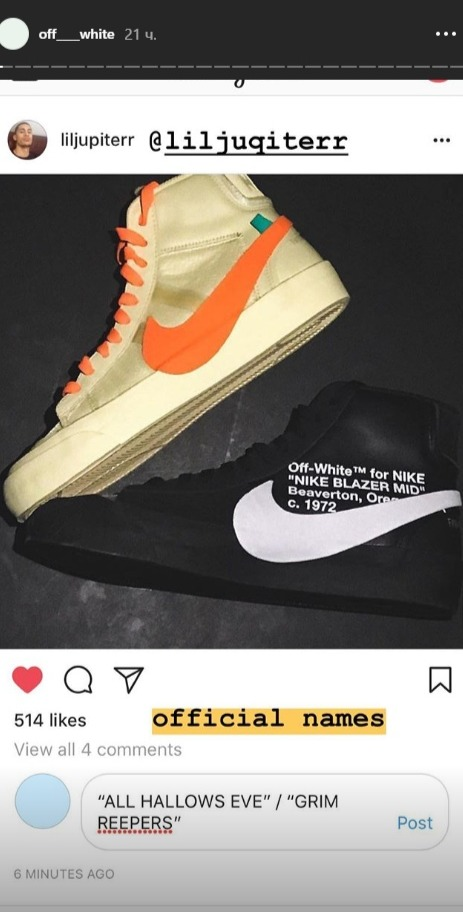 Вирджил Абло Off-White x Nike Blazer