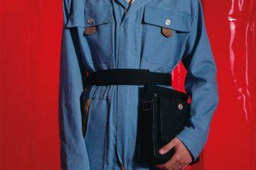Макинтош: само определение водонепроницаемой верхней одежды
