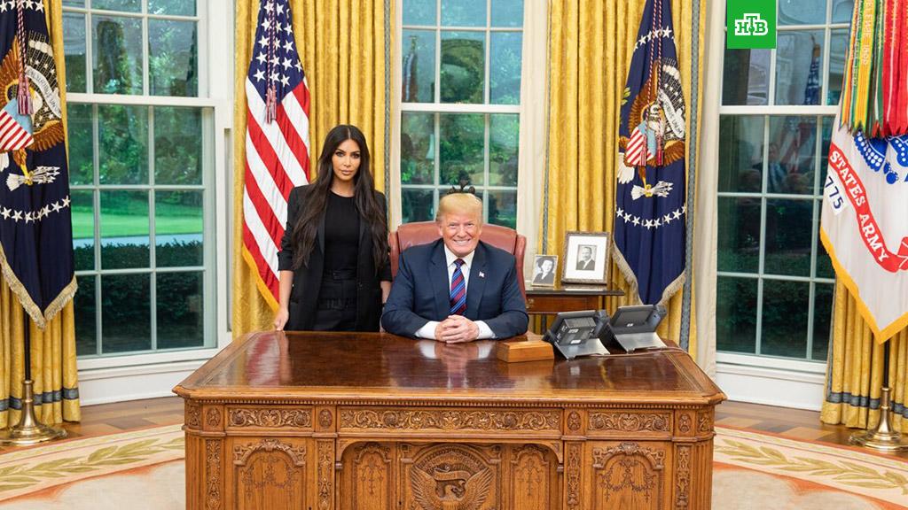 Встреча Дональда Трампа и Ким Кардашьян