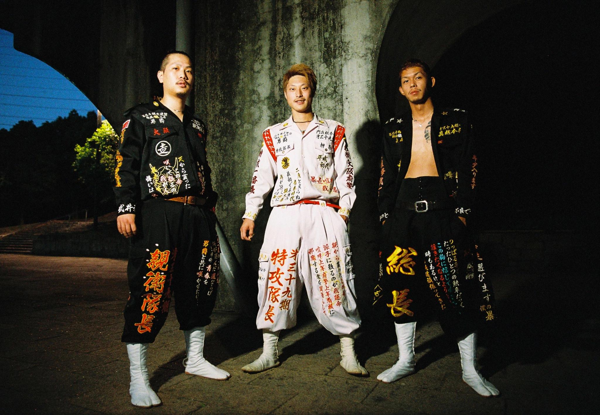 Sotsu-ran сельская японская мода