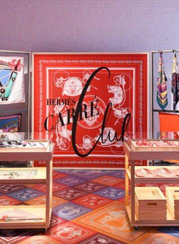 Антимаркетинговый маркетинг Hermès Молодежный Центр