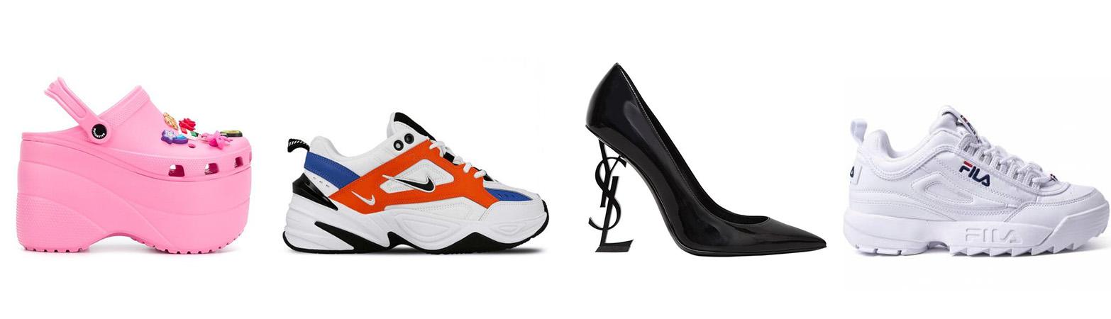 Самая популярная обувь 2018 года