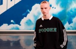 Гоша Рубчинский. Скандал касается всей модной индустрии