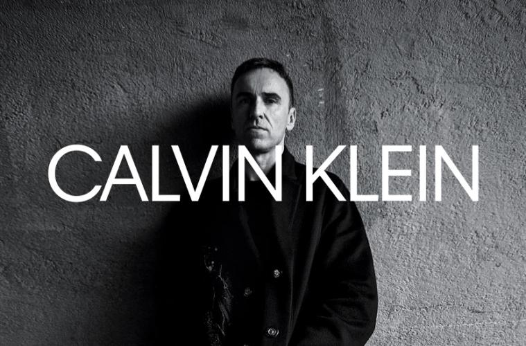 Calvin Klein и негативные последствия погони за «крутостью»