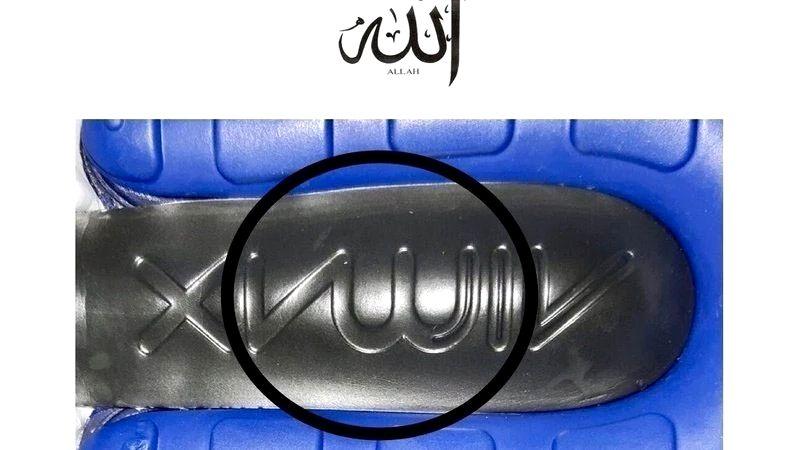 В Nike ответили на обвинения Nike Air Max 720 в оскорблении мусульман