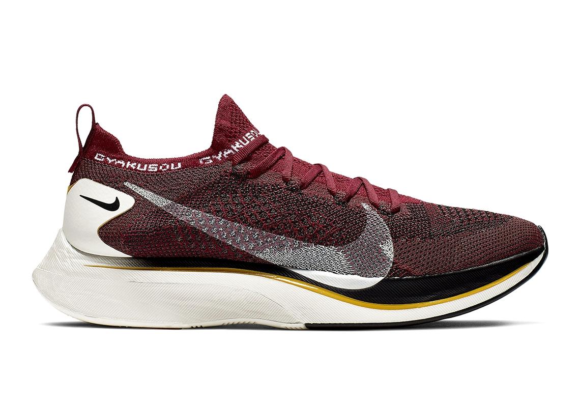 Gyakusou x Nike Vaporfly 4%