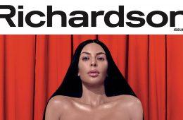 Журнал Richardson - история издания