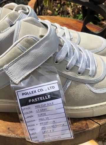 В продаже появился единственный сэмпл кроссовок Pastelle
