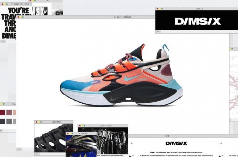 Nike объявил о выпуске новых футуристичных линеек кроссовок