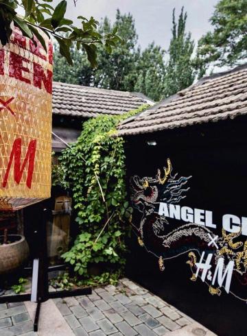 H&M x Angel Chen – все о новой коллаборации бренда