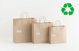 Uniqlo отказывается от использования упаковки и пластиковых пакетов
