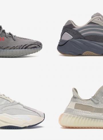 adidas Yeezy — что означает название каждой расцветки