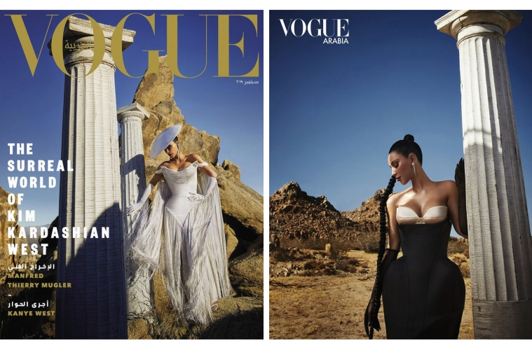Ким Кардашьян дала интервью Канье Уэсту для Vogue Arabia