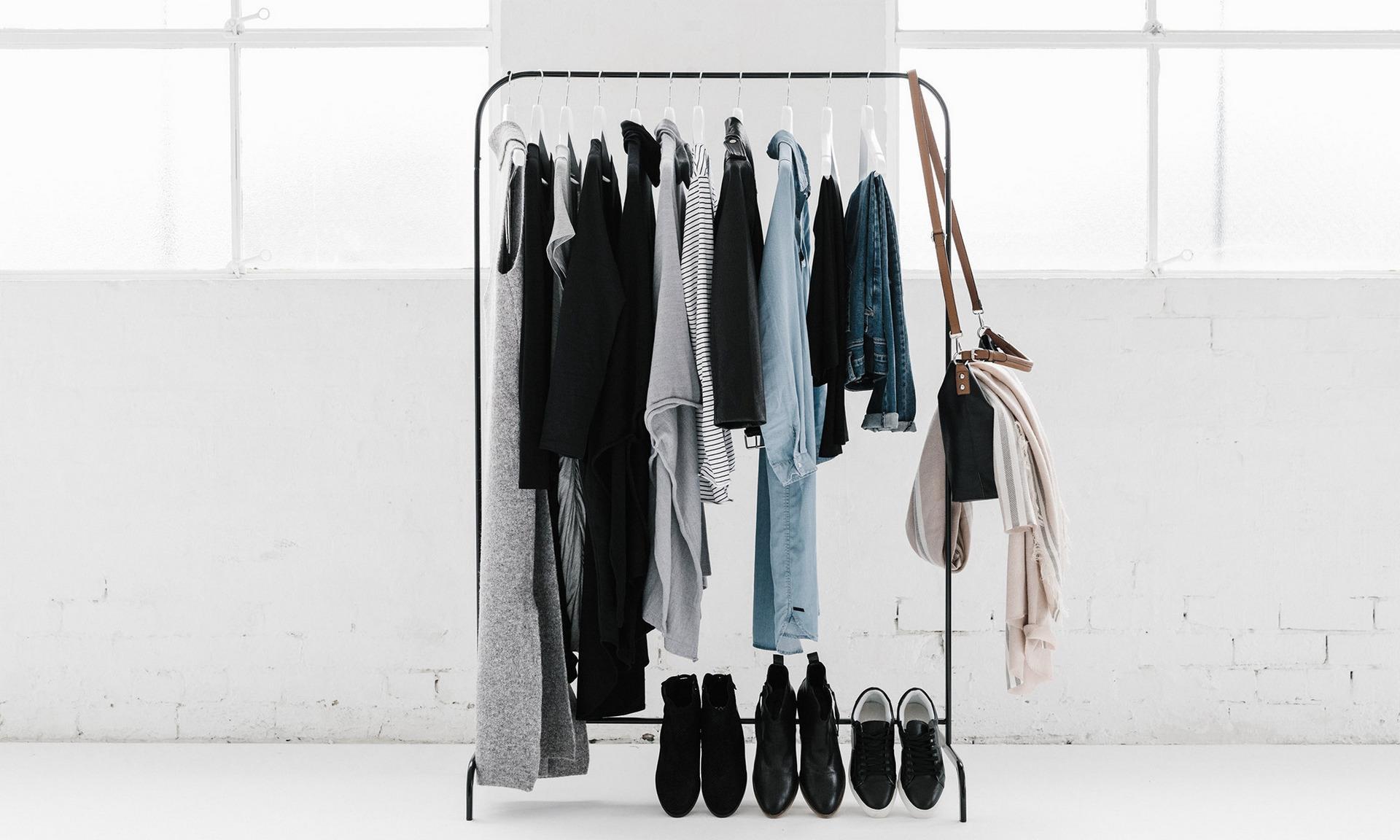 гардероб минималиста молодежный центр
