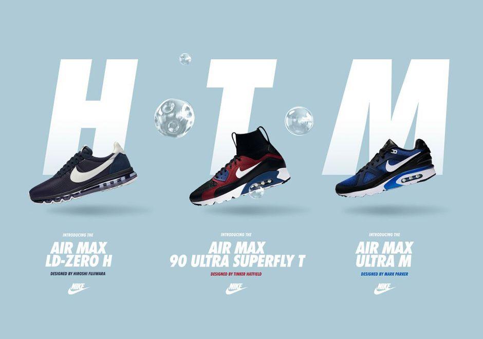 Кроссовки Nike HTM