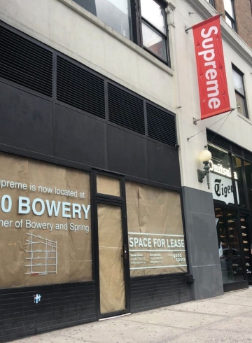 Supreme закрыл магазин на Лафайетт-стрит Молодежный Центр 01