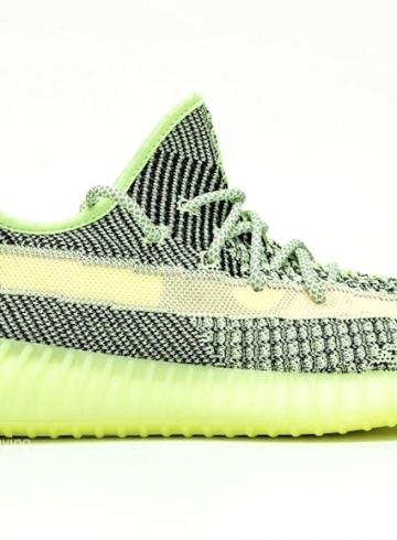 adidas Yeezy Boost 350 V2 «Yeezreel» выйдут в двух вариантах