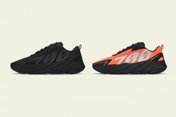 adidas Yeezy Boost 700 MNVN - новые кроссовки от Канье Уэста