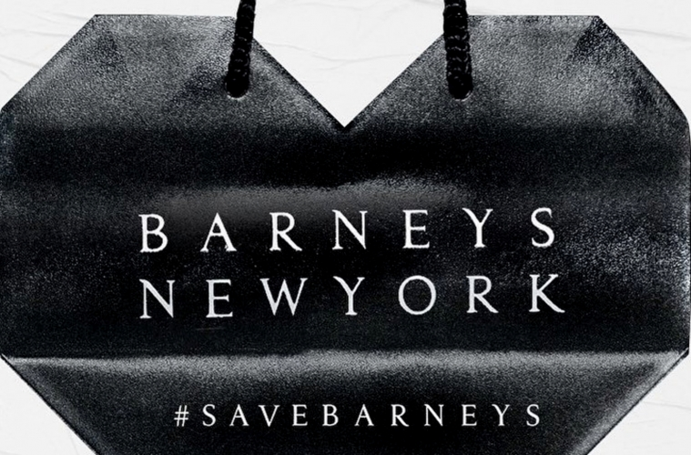 Barneys New York - соучредитель KITH запустил петицию по спасению универмага