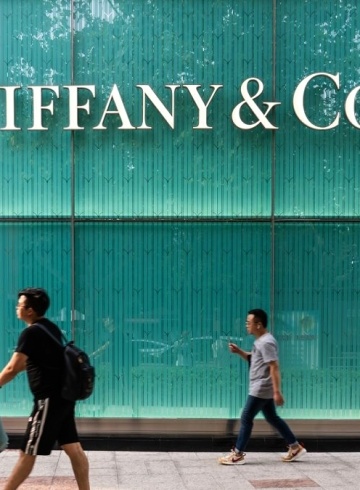 LVMH покупает Tiffany & Co за 16,2 миллиарда долларов