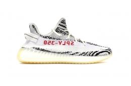 adidas Yeezy Boost 350 V2 «Zebra» - дата повторного релиза 2019
