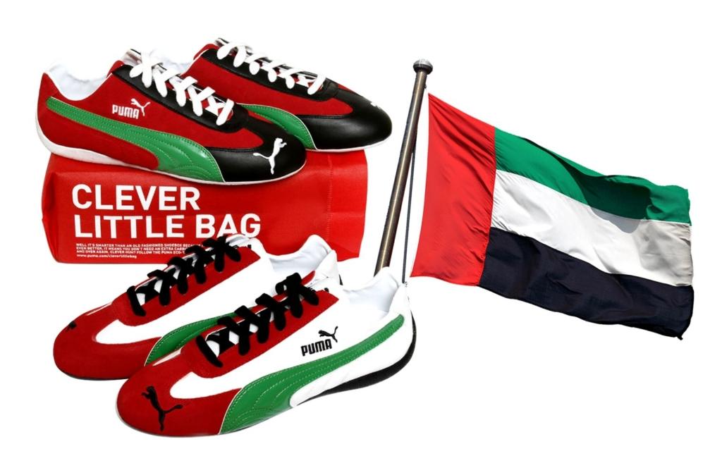 Самые скандальные кроссовки – Puma Speed Cat UAE