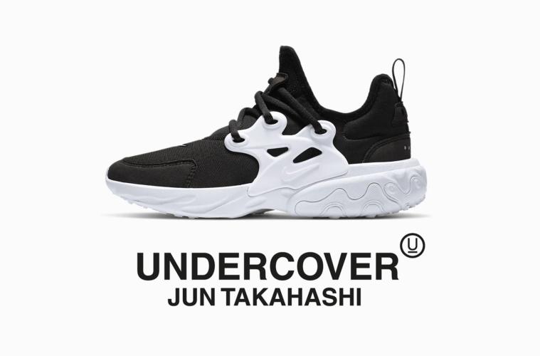 Undercover x Nike React Presto - новая коллаборация брендов