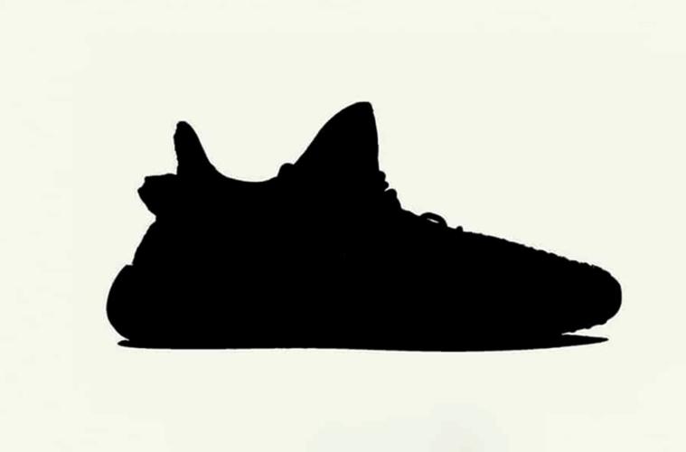 adidas Yeezy Boost 350 V2 «Zyon»