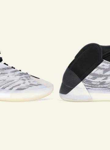 adidas Yeezy Basketball «Quantum» и Quantum «Quantum»