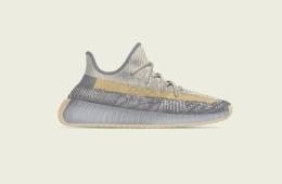 adidas Yeezy Boost 350 V2 «Israfil» - детали релиза