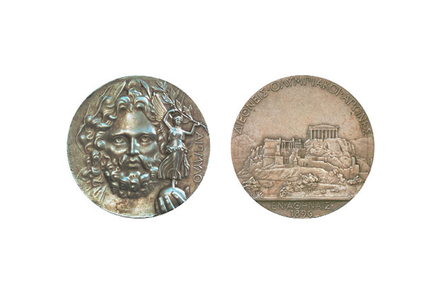 Медаль летних Олимпийских игр 1896 года