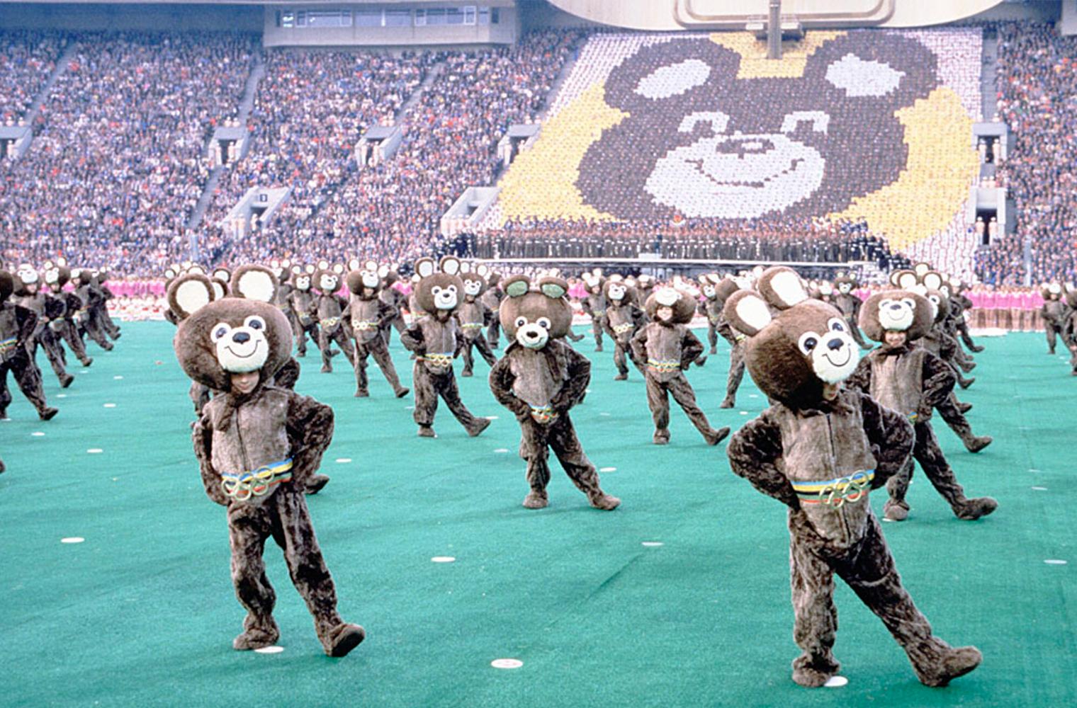 Олимпиада Москва-1980