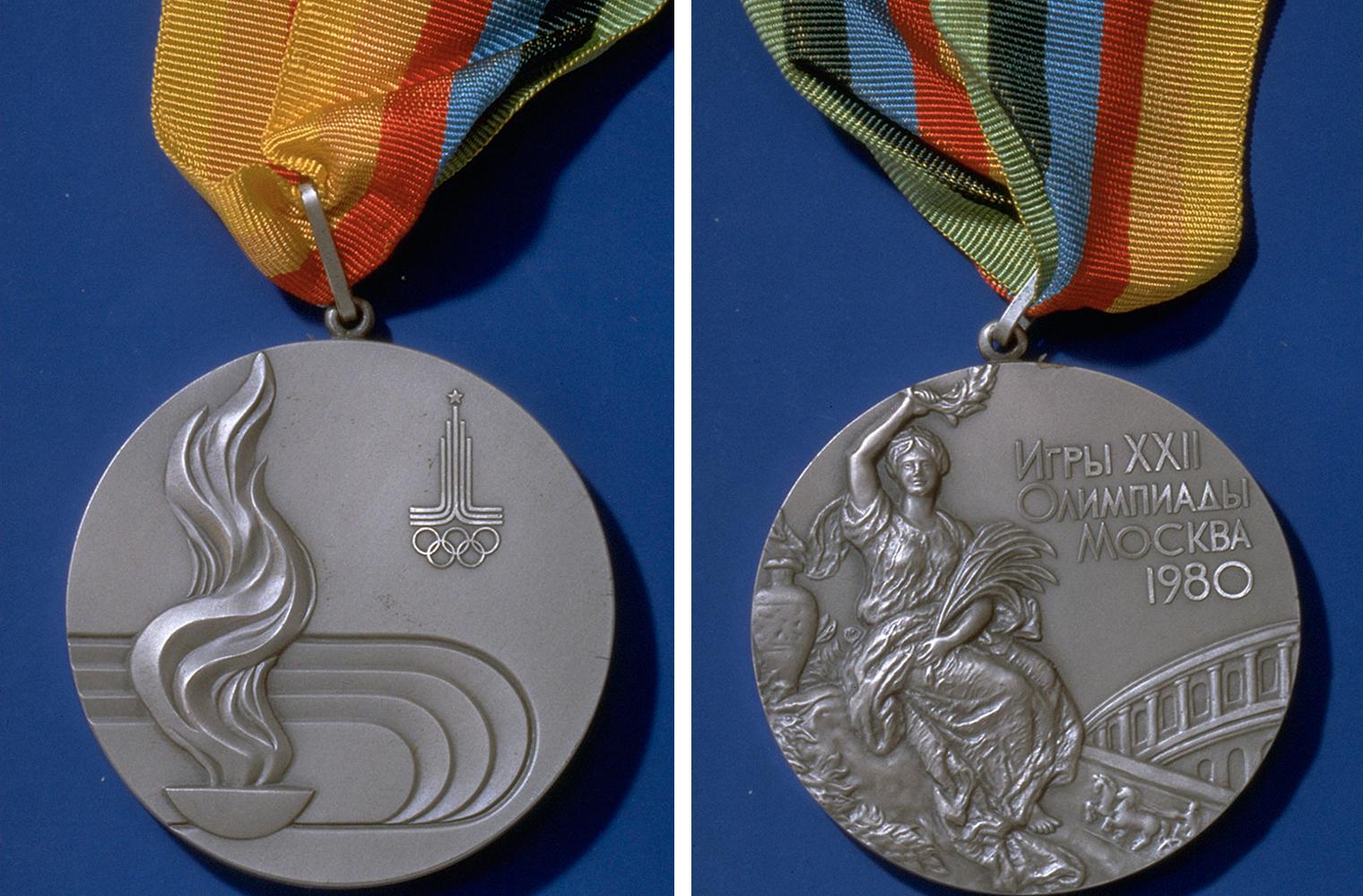 Олимпийская медаль Москва-1980