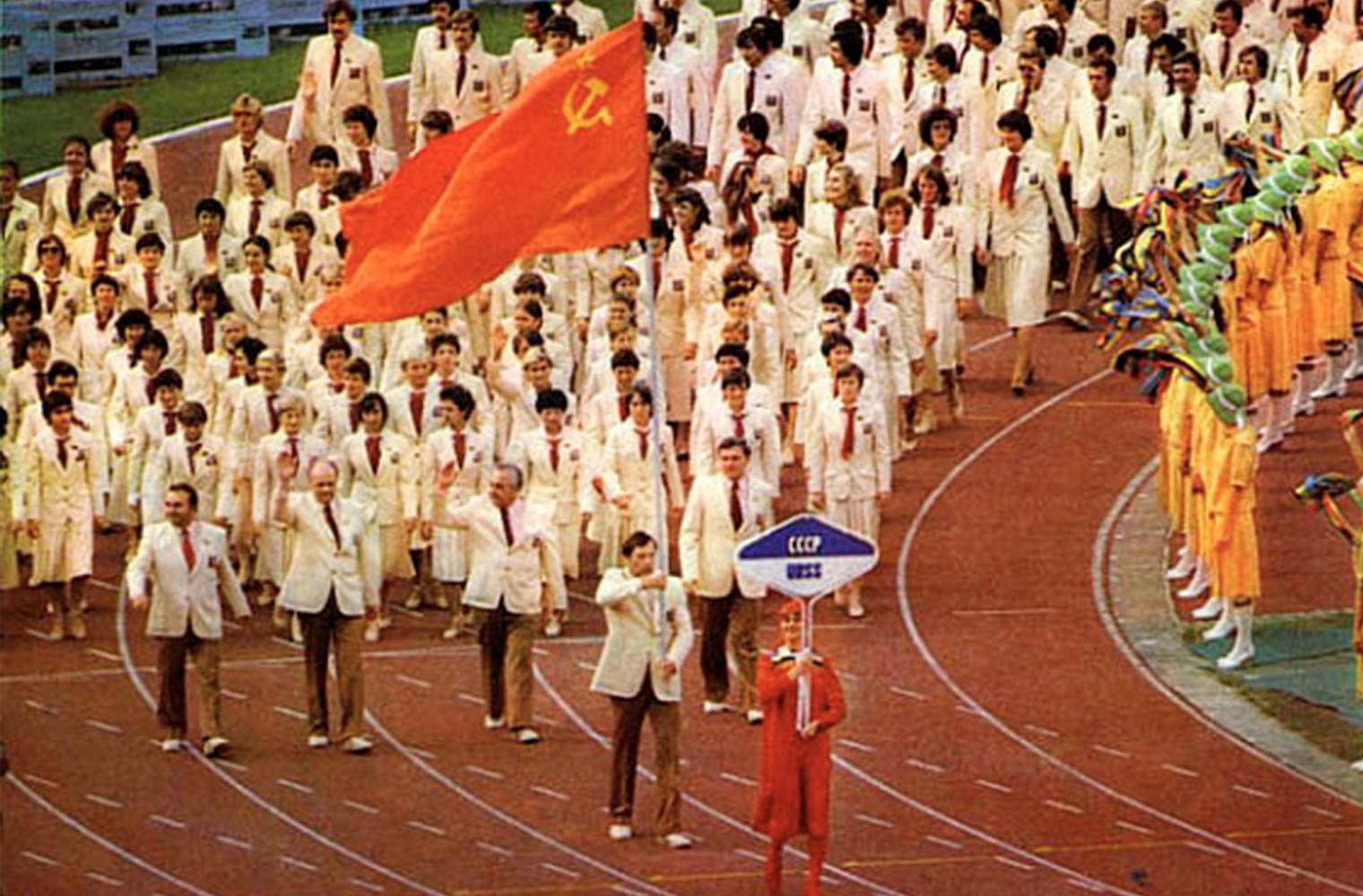 Сборная СССР Олимпиада Москва-1980