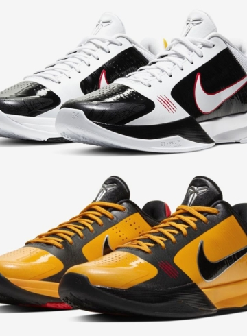 Nike Kobe 5 Protro «Bruce Lee» детали релиза
